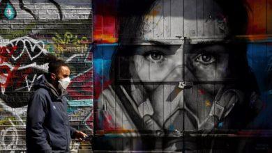 Граффити на воротах